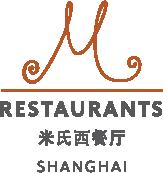 M Restaurants Shanghai logo