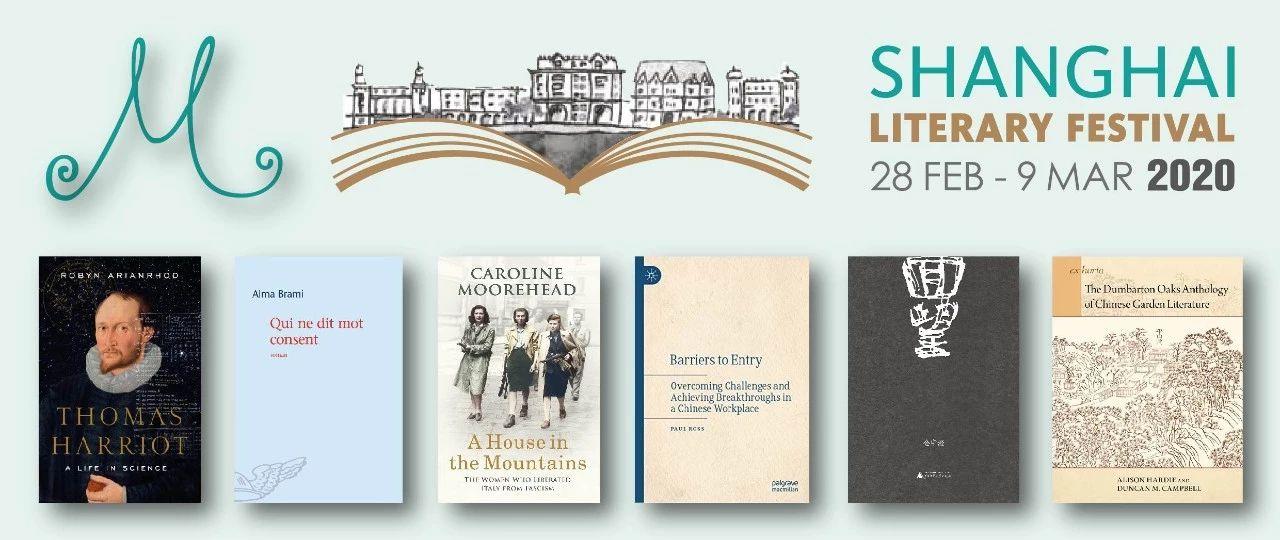 米氏文学节 #LITFEST2020 Pre-reading List – Part 2