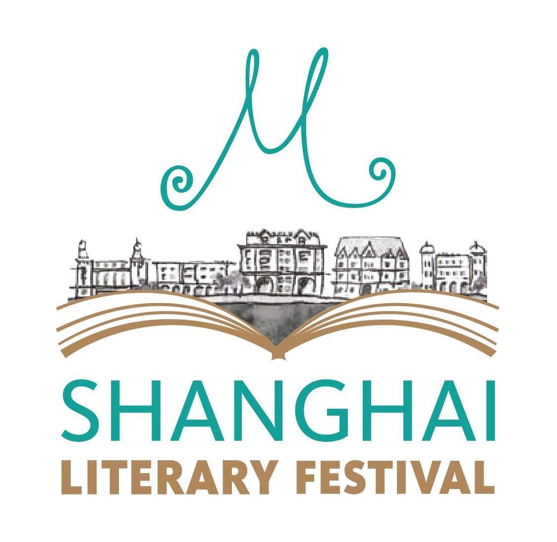 米氏文学节公告 SHANGHAI LITFEST UPDATE
