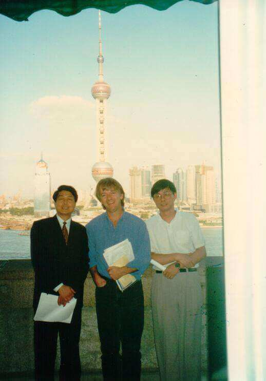 Pudong Skyline in 1996