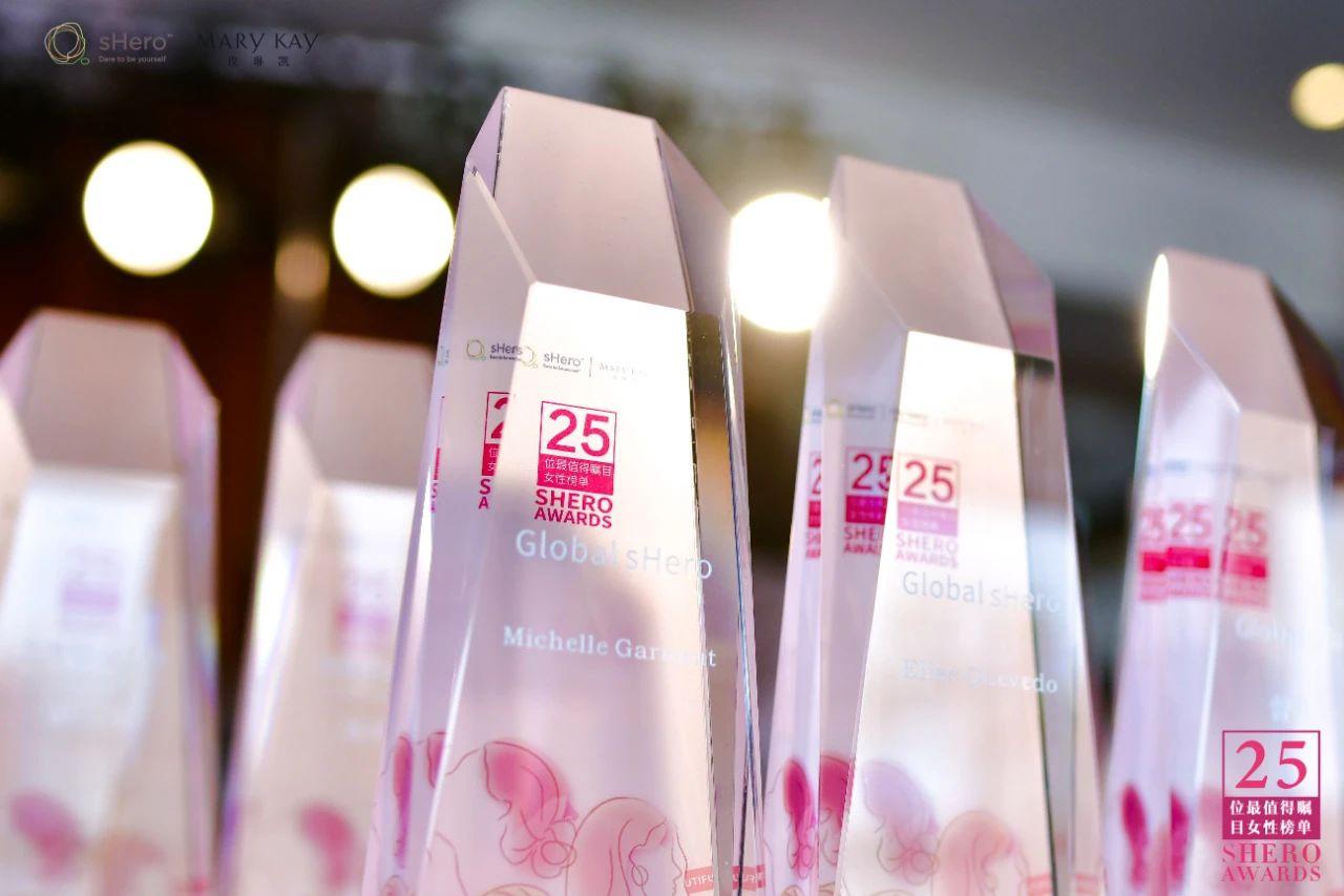 'SHERO AWARDS' 2020年度值得瞩目女性大奖颁奖盛典在米氏西餐厅顺利举办